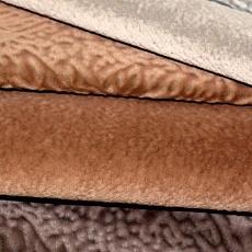 Купить ткань для мебели в томске купить универсальный краситель для ткани джинса